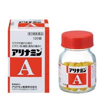 【第3類医薬品】【武田薬品】アリナミンA 120錠 ※お取り寄せになる場合も・・・
