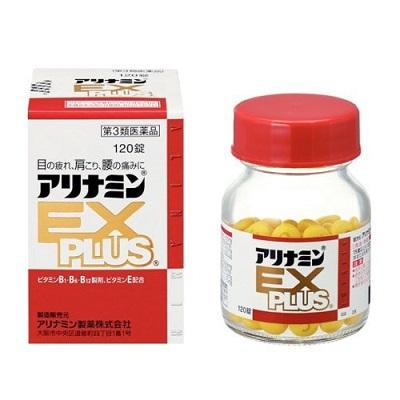 【第3類医薬品】【武田薬品】アリナミンEXプラス 120錠 ※お取り寄せにな・・・