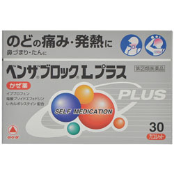 【第(2)類医薬品】【武田薬品】ベンザブロックLプラス 30カプレット(銀・・・