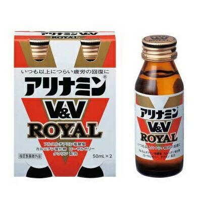 【武田薬品工業】アリナミンV&Vロイヤル 50ml×2本(※指定医薬部外・・・