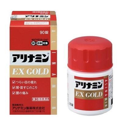 【第3類医薬品】【武田薬品】アリナミンEXゴールド 90錠 ※お取り寄せになる・・・