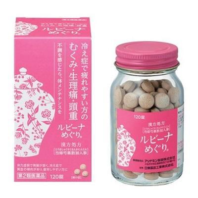 【第2類医薬品】【武田薬品】ルビーナめぐり 120錠 ※お取り寄せになる場・・・