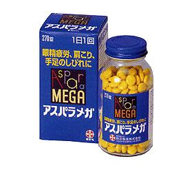 【第3類医薬品】【田辺三菱製薬】アスパラメガ 270錠 ※お取り寄せになる場・・・