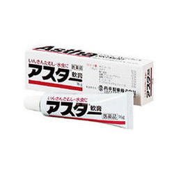【第2類医薬品】【丹平製薬】アスター軟膏 16g ※お取り寄せになる場合も・・・
