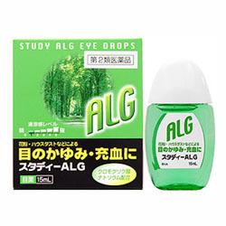 【第2類医薬品】【キョーリンリメディオ】スタディ-ALG 15ml ※お取・・・