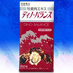 ディノ-バランス 550錠