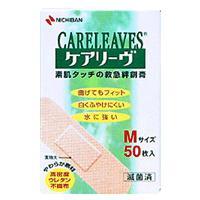 【ニチバン】ケアリーヴ M50枚 ※お取り寄せ商品