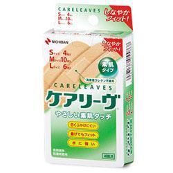 【ニチバン】ケアリーヴ 3サイズセット 20枚入 CL20-3 ※お取り・・・