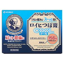 【第3類医薬品】【ニチバン】ロイヒつぼ膏クール 156枚 ※お取り寄せにな・・・