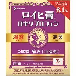 【第2類医薬品】【ニチバン】ロイヒ膏 ロキソプロフェン  7枚入【セルフメデ・・・