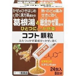 【第(2)類医薬品】【日本臓器製薬】コフト顆粒 24包入 ※お取り寄せになる・・・