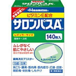 【第3類医薬品】【久光製薬】サロンパスAe 140枚 商品画像1:メディストック カーゴ店