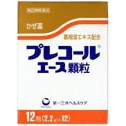 【第(2)類医薬品】【第一三共】プレコールエース顆粒 12包 ※お取り寄せに・・・