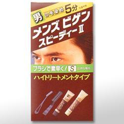 【ホーユー】メンズビゲン スピーディーII 自然な褐色 40g×2 ※お取り寄せ商・・・