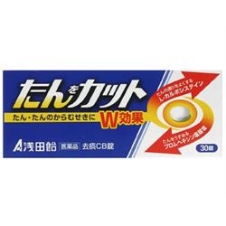 【第2類医薬品】【浅田飴】たんカット 去痰CB錠 30錠 ※お取り寄せにな・・・