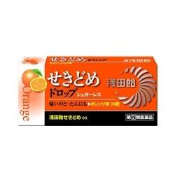 【第(2)類医薬品】【浅田飴】浅田飴 せきどめドロップ オレンジ味 24錠 ・・・