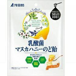 【浅田飴】乳酸菌マヌカハニー のど飴 60g ※お取り寄せ商品
