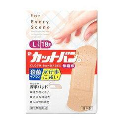 【第3類医薬品】【祐徳薬品】新カットバンA 伸縮布 Lサイズ 18枚入 ※・・・