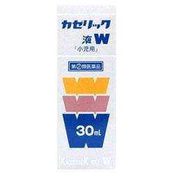 【第(2)類医薬品】【米田薬品】カゼリック液W「小児用」 30ml ※お取り・・・