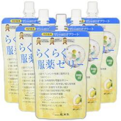【龍角散】らくらく服薬ゼリー レモン味 200g×5個 ※お取り寄せ商品