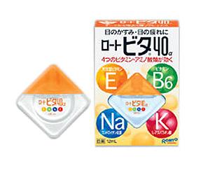 【第3類医薬品】【ロート製薬】ロートビタ40アルファ 12ml ※お取り寄せに・・・