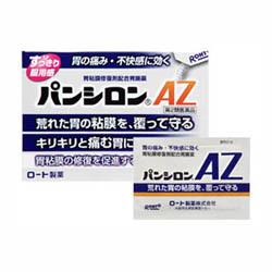 【第2類医薬品】【ロート製薬】パンシロンAZ 36包 ※お取り寄せになる場・・・