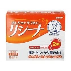 【第(2)類医薬品】【ロート製薬】リシーナ 注入軟膏 2.5g×8個 ※お取・・・
