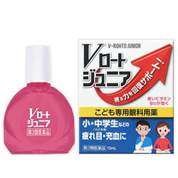 【第3類医薬品】【ロート製薬】Vロートジュニア 13mL ※お取り寄せにな・・・