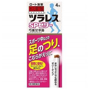 【第2類医薬品】和漢箋 ツラレスSPゼリー 4包 ※お取り寄せ商品