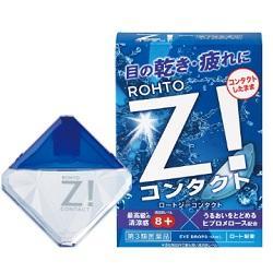 【第3類医薬品】【ロート製薬】ロートジーコンタクトb 12mL ※お取り寄・・・