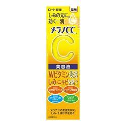 【ロート製薬】メラノCC 薬用 しみ集中対策 美容液 20mL ※医薬部・・・
