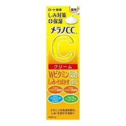 【ロート製薬】メラノCC 薬用 しみ対策 保湿クリーム 23g ※医薬部・・・