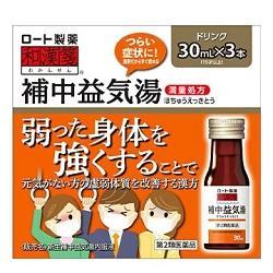 【第2類医薬品】【ロート製薬】和漢箋 新生補中益気湯内服液 30mL×3・・・