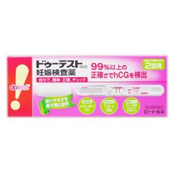 【第2類医薬品】【ロート製薬】ドゥーテスト・hCG 妊娠検査薬 2回用 ※・・・