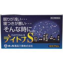 【第(2)類医薬品】【オール薬品工業】デイトナS 12カプセル ※お取り寄せ・・・