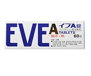 【第(2)類医薬品】【エスエス製薬】イブA 60錠 ※お取り寄せになる場合もご・・・