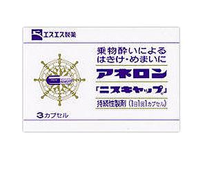 【第(2)類医薬品】【エスエス製薬】アネロン「ニスキャップ」 3カプセル