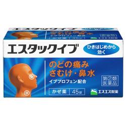 【第(2)類医薬品】【エスエス製薬】エスタックイブ 45錠 ※お取り寄せになる・・・