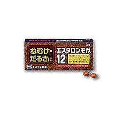 【第3類医薬品】【エスエス製薬】エスタロンモカ 12 20錠 ※お取り寄せに・・・