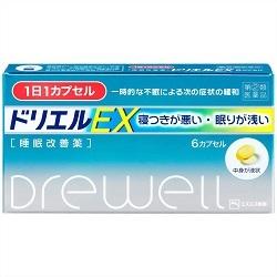 【第(2)類医薬品】【エスエス製薬】ドリエルEX 6カプセル ※お取り寄せに・・・