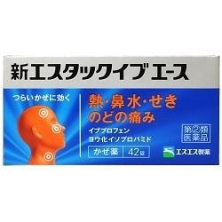 【第(2)類医薬品】【エスエス製薬】新エスタックイブエース 42錠【セルフメ・・・