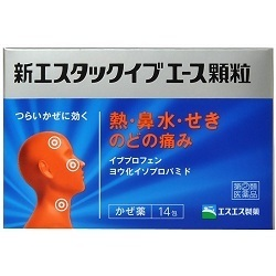 【第(2)類医薬品】【エスエス製薬】新エスタックイブエース顆粒 14・・・