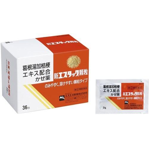 【第(2)類医薬品】【エスエス製薬】新エスタック 顆粒 36包 ※お取り寄せ・・・