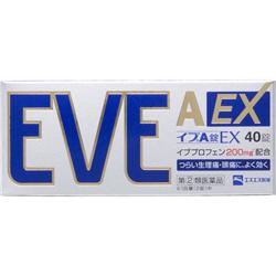 【第(2)類医薬品】【エスエス製薬】イブA錠EX 40錠 ※お取り寄せになる・・・