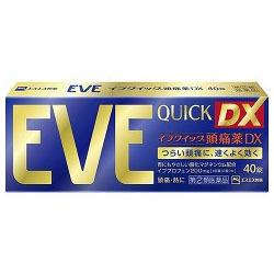 【第(2)類医薬品】【エスエス製薬】イブクイック 頭痛薬DX 40錠 ※お取・・・