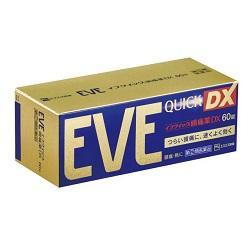 【第(2)類医薬品】【エスエス製薬】イブクイック頭痛薬DX 60錠 ※お取り・・・