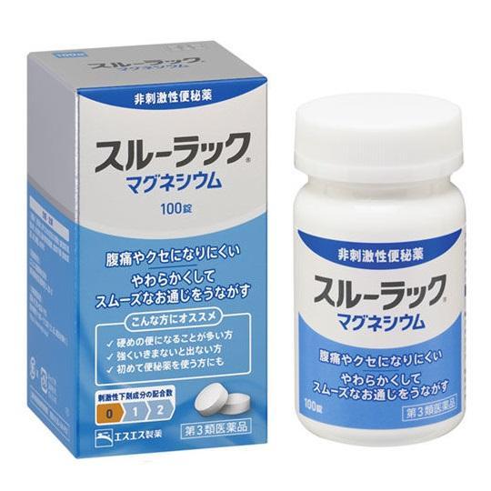 【第3類医薬品】【エスエス製薬】スルーラック マグネシウム 100錠 (樹・・・