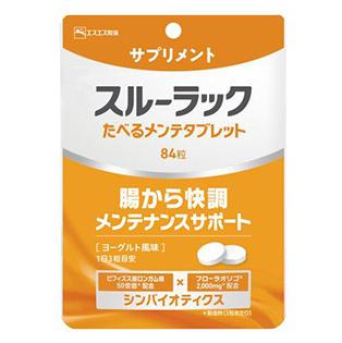 【エスエス製薬】スルーラック たべるメンテタブレット ヨーグルト風味 8・・・