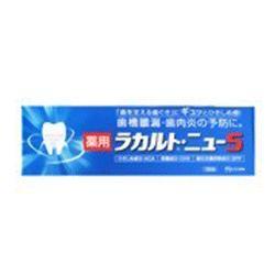 【エスエス製薬】薬用ラカルト・ニュー5 190g