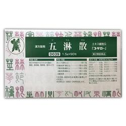 【第2類医薬品】【小太郎漢方製薬】五淋散エキス細粒G「コタロー」 90包 ・・・